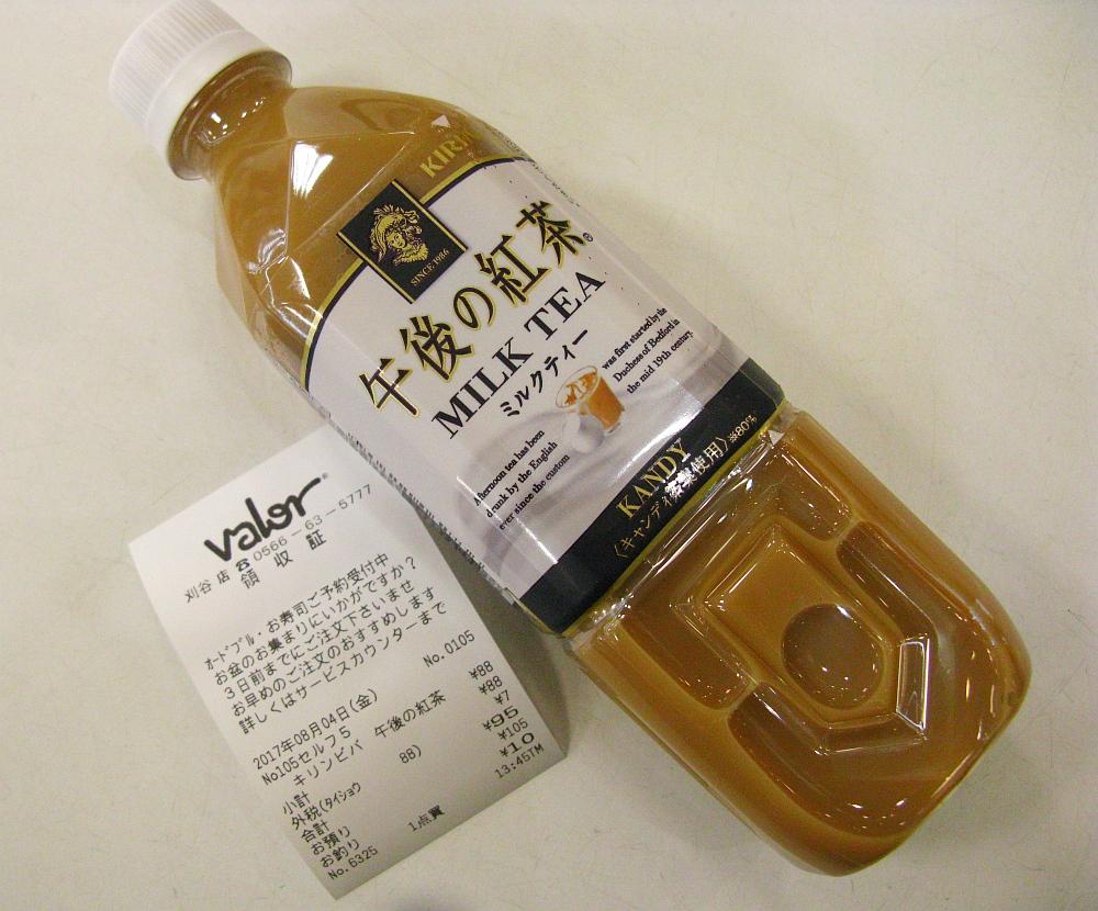 2017_08_04刈谷:バロー02