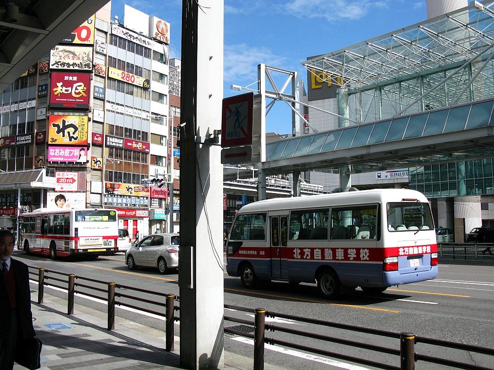 2014_11_06 岐阜: (8名鉄岐阜駅)