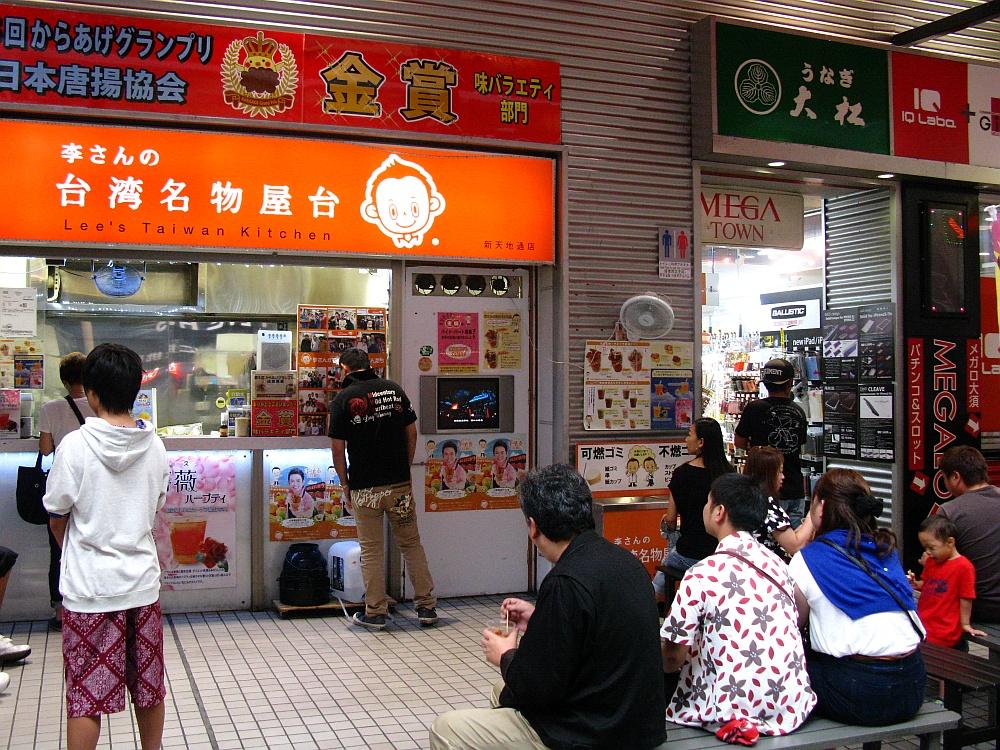 2014_08_31 大須:A大松001李さんの台湾名物屋台