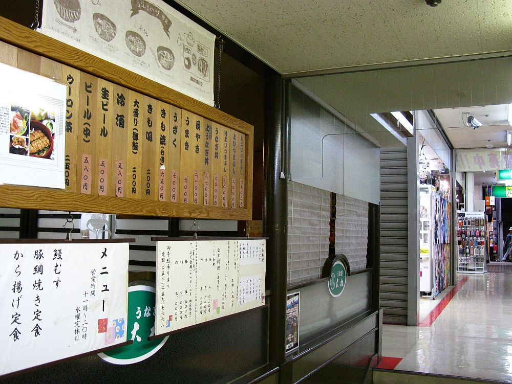 2014_08_31 大須:A大松004