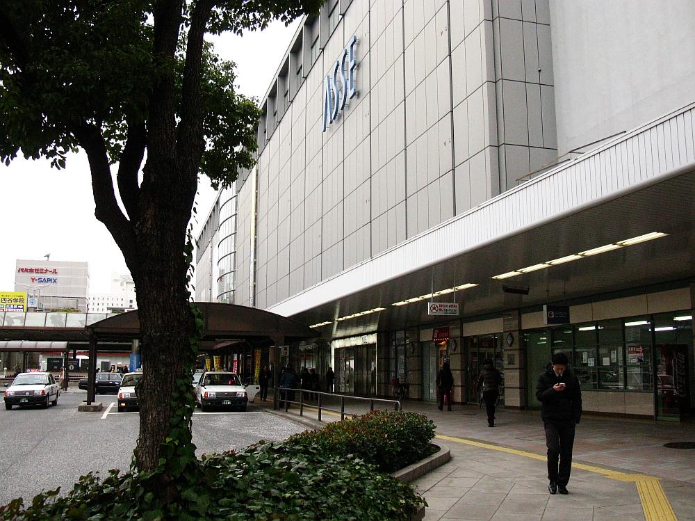 2014_01_13 広島駅周辺:01