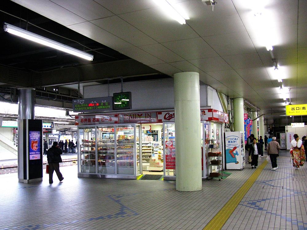 2014_01_13 広島駅01デイリーイン