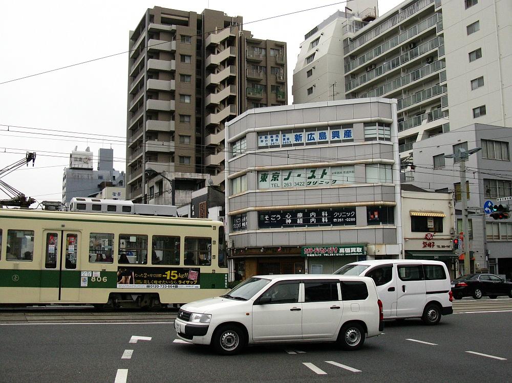 2014_01_13 広島駅周辺:08乃きや