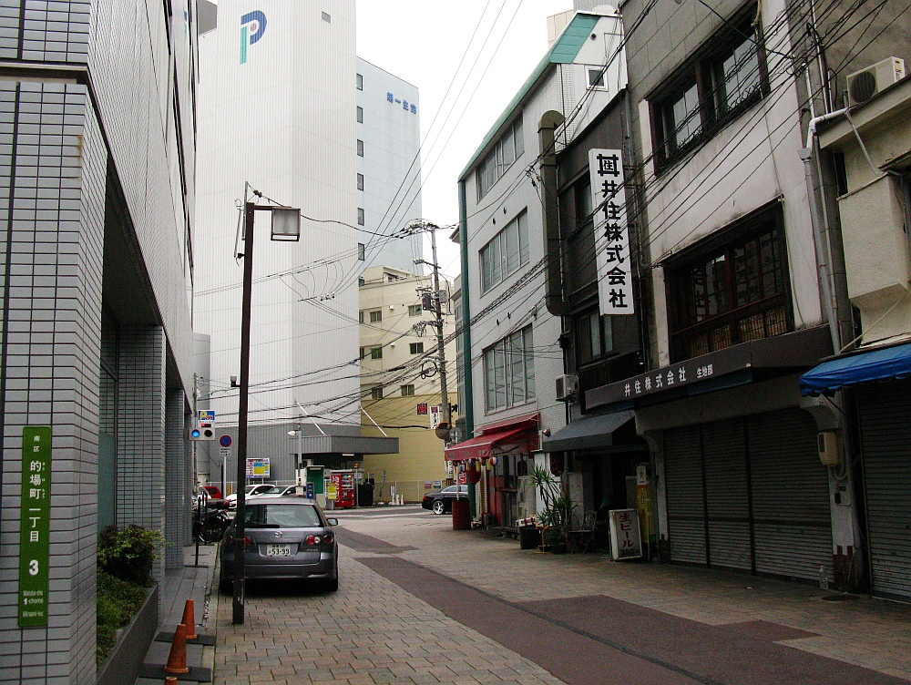 2014_01_13 広島駅周辺:11センイシティ