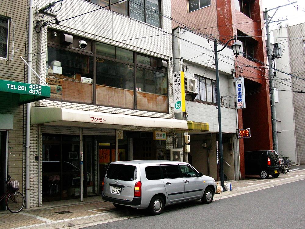 2014_01_13 広島駅周辺:14木のは