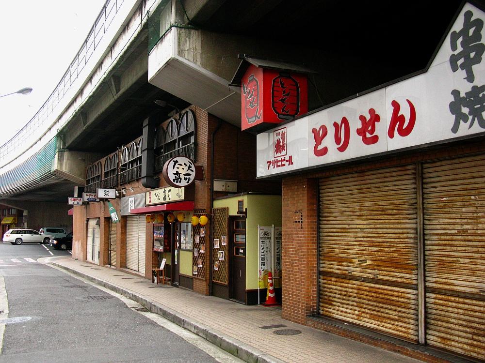 2014_01_13 広島駅周辺:15たこ天高可