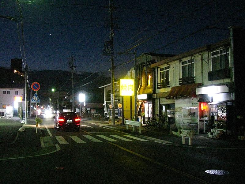 2017_03_10清水:焼肉 勢太04