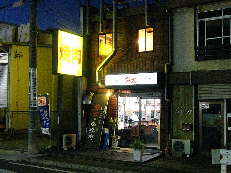2017_03_10清水:焼肉 勢太07