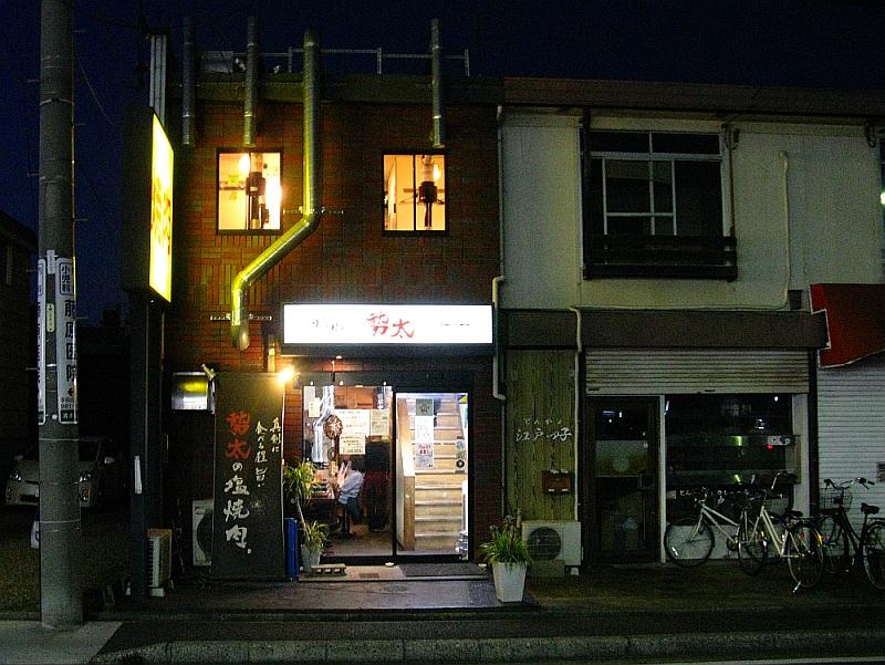 2017_03_10清水:焼肉 勢太09