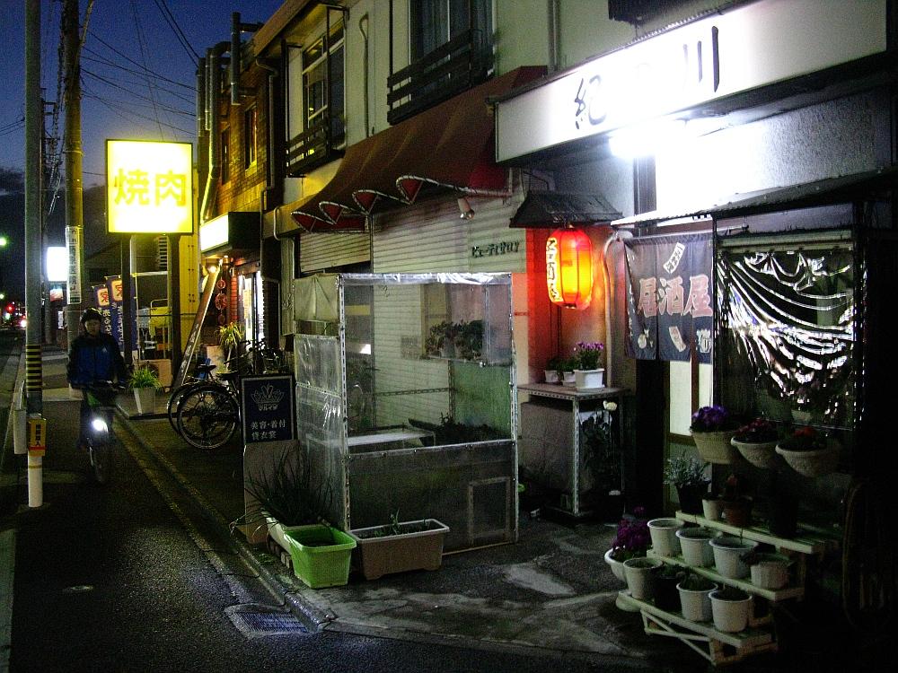 2017_03_10清水:焼肉 勢太10