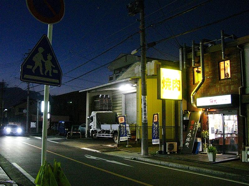 2017_03_10清水:焼肉 勢太06