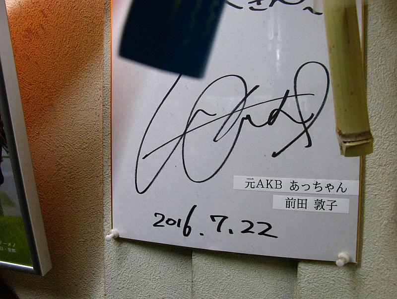 2017_03_10清水:焼肉 勢太19