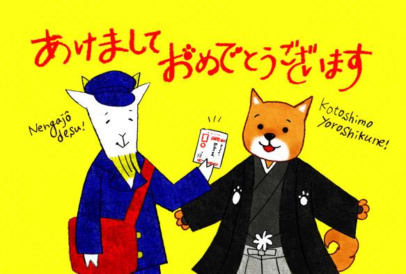 2018年スタート(^O^) 「広島切手のつどい」のお知らせ