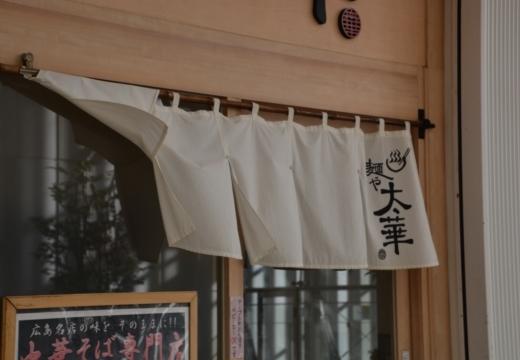 180109-141036-寒川神社201801 (34)_R