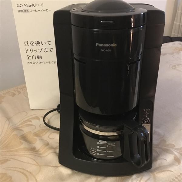 コーヒーがさらにおいしくなりました! Renewal, Delicious coffee arrived now!