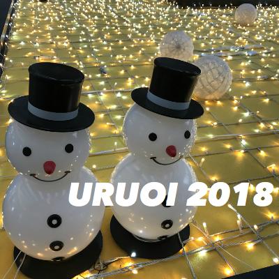 冬のうるおいキャンペーン2018 開催! Starting the Moisuture campaign 2018!