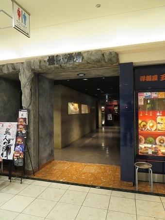 怪獣酒場新橋蒸留所01