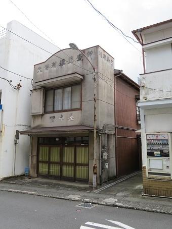 熱海レトロ建築02