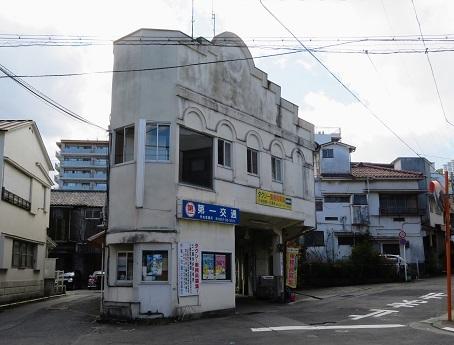 熱海レトロ建築07
