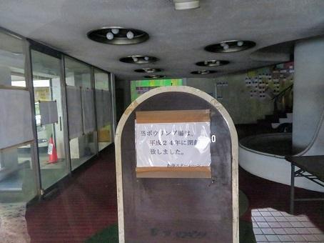 熱海駅周辺08