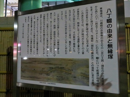 八丁畷駅周辺02
