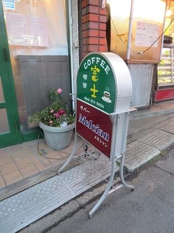 八丁畷駅周辺06