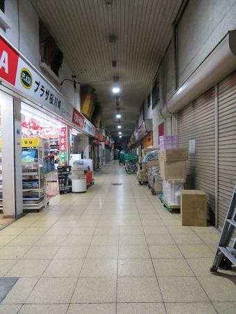 八丁畷ショッピングセンター02