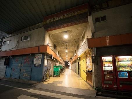 八丁畷ショッピングセンター05