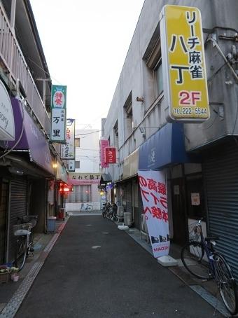 なわて横丁02