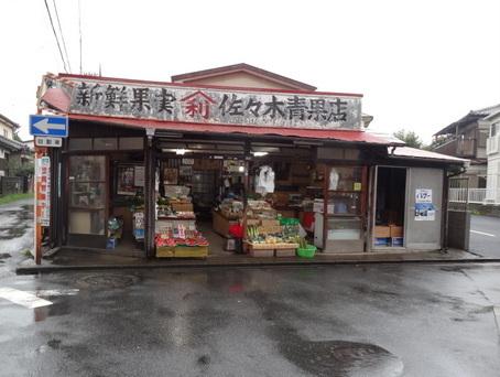 所沢レトロ建築09