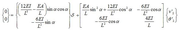 specified_disp_2_fig2.jpg