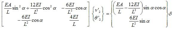 specified_disp_2_fig3.jpg