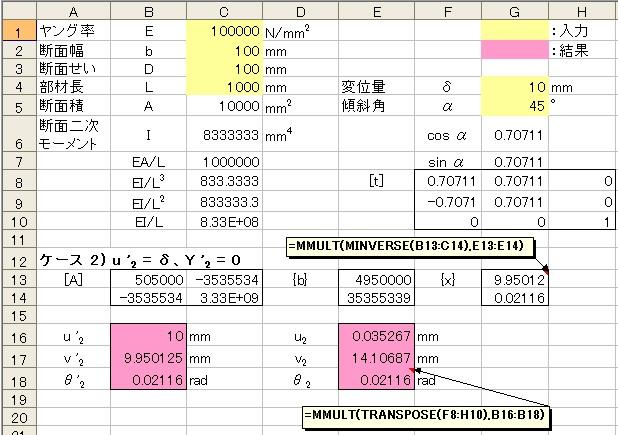specified_disp_2_fig6.jpg