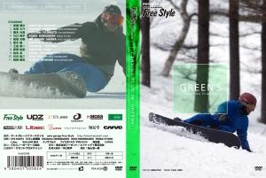 GREEN5_Jacket.jpg