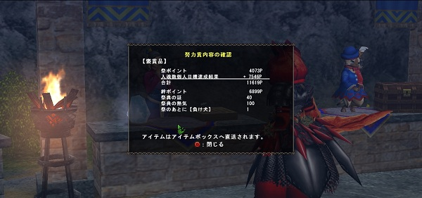 mhf18022601.jpg