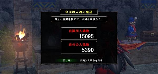 mhf18022602.jpg