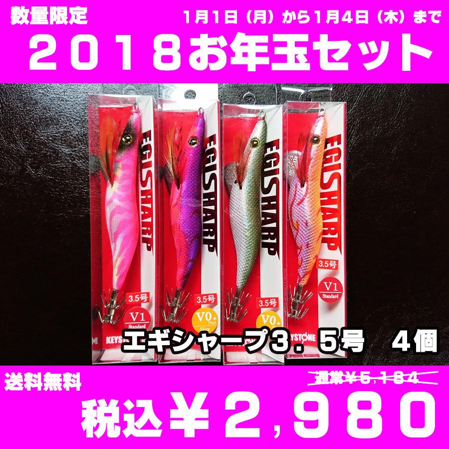 otoshidama-sharp35.jpg