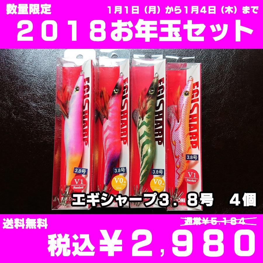 otoshidama-sharp38.jpg