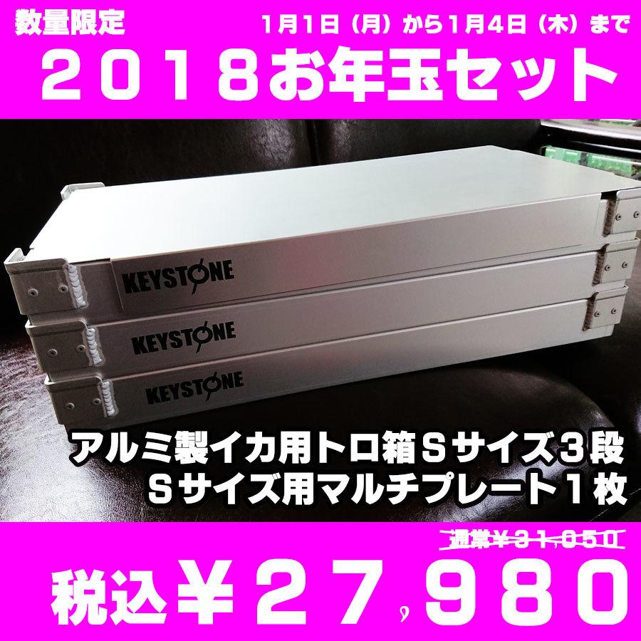 otoshidama-torobakoset-s.jpg