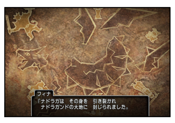 dq10_photoF_105_15.png