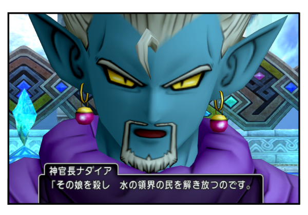 dq10_photoF_105_18.png