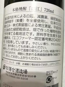 IMG_1073.jpg