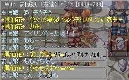 screenLif868.jpg