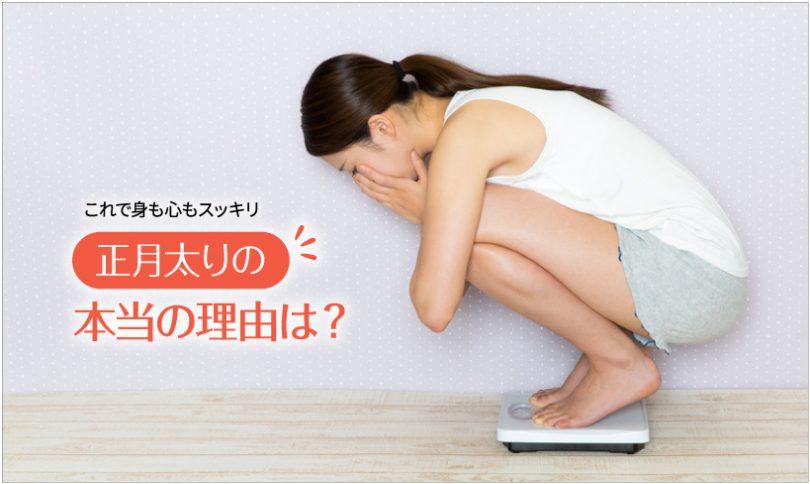 syougatu002.jpg