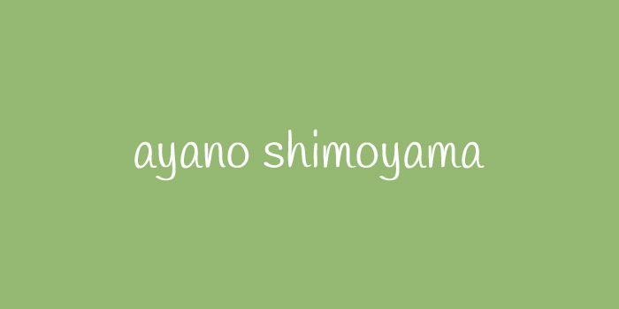 ayano shimoyama