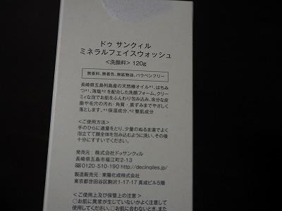 s-P1150084.jpg