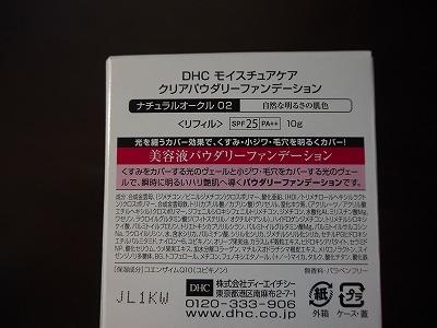 s-P2040027.jpg