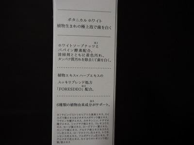 s-P2190075.jpg