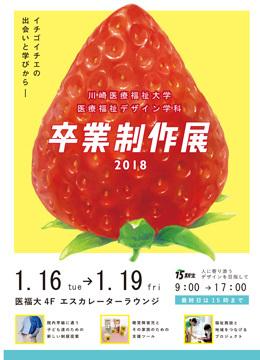 20180116-1.jpg