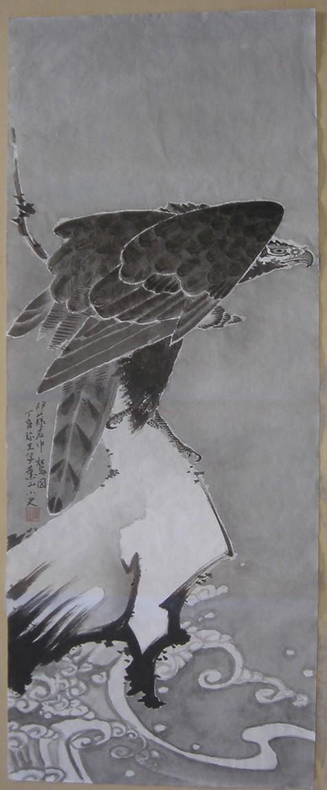 22鷲図伊藤若冲
